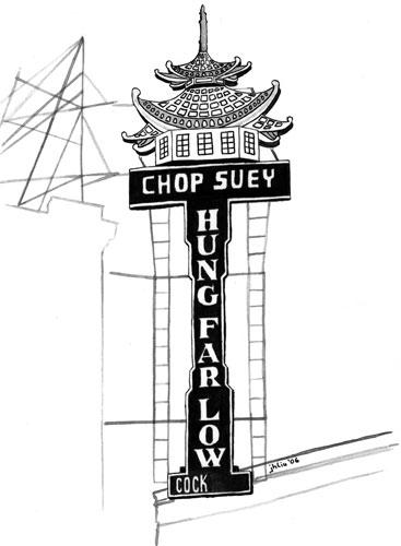 HungFarLow.jpg